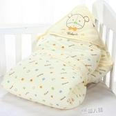 嬰兒抱被新生兒包被純棉初生春秋冬季加厚款抱毯襁褓被子寶寶用品  9號潮人館