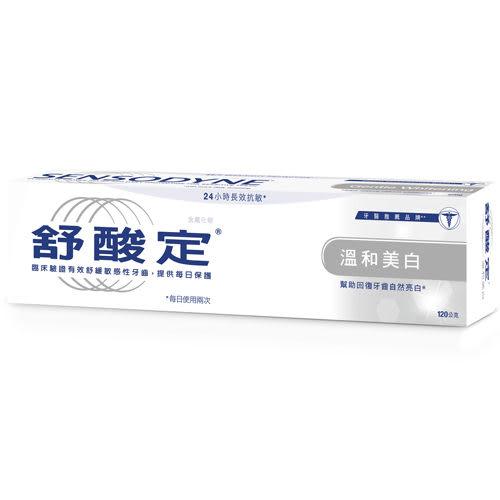 舒酸定牙膏-美白配方【康是美】