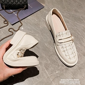 樂福鞋 樂福鞋女2021春季新款小皮鞋女小香風百搭粗跟名媛氣質軟皮單鞋潮 萊俐亞
