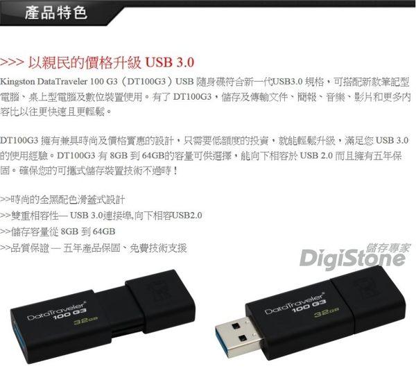 【免運費+加贈SD收納盒】金士頓 Kingston DT100G3 128GB USB3.1 R100MB/s 隨身碟X1P【滑蓋式設計】