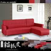 IHouse-瑪琳 經典貓抓皮L型沙發 (台灣製)面右-紅色