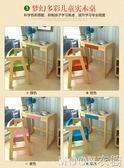 兒童學習桌套裝可升降實木家用小學生書桌組合鬆木寶寶寫字課桌椅YYJ  MOON衣櫥