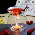 歐式創意耐熱透明玻璃蠟燭精油香薰燈 巴黎...
