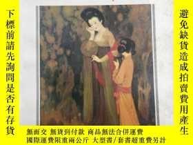二手書博民逛書店chinese罕見literature fiction poet