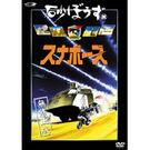 動漫 - 狂砂小子DVD VOL-08...