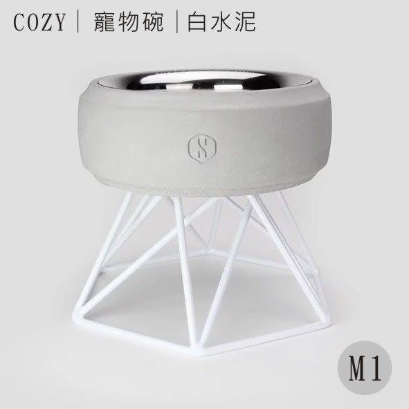 Pet's Talk~SPUTNIK 寵物碗架 Cozy Cement Bowl - 白水泥+白架(M1)