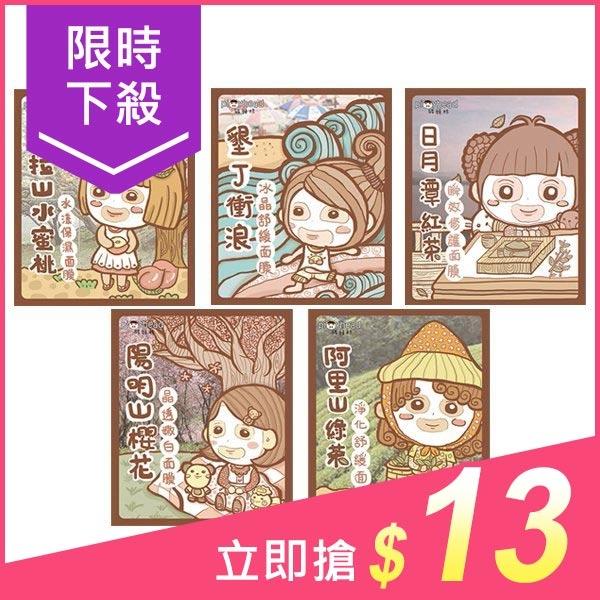 【任選10件$99】豬頭妹面膜(單片入25ml) 5款【小三美日】原價$29