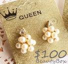 韓版飾品  球形3D立體珍珠鑲鑽耳環-金色。100元。【033】A1409S1018