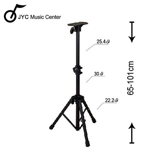 ★JYC Music★JYC BS-325B 喇叭架(65-101cm)