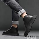 馬丁靴男高幫英倫風休閒皮鞋秋季韓版工裝靴百搭短靴男士中幫靴子 雙十二全館免運