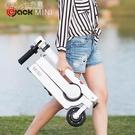 折疊電動滑板車鋰電池成人兒童輕便代步車Y...