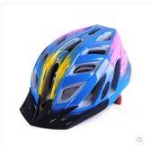 男女款加大碼山地騎行超輕安全頭盔SQ1209『伊人雅舍』