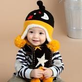 兒童帽子寶寶帽子嬰兒帽子冬季男童毛線帽女童針織帽小孩護頭童帽