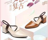 尖頭涼鞋 夏款真皮中跟尖頭涼鞋女粗跟高跟鞋包頭時尚百搭女鞋 coco衣巷
