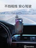 綠聯車載手機架吸盤式重力儀表盤中控臺汽車內導航支架車上用支撐 美斯特精品