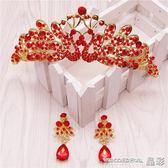 新娘頭飾耳環紅色套裝韓式結婚敬酒服頭花中式兩件套皇冠發箍飾品 晶彩生活