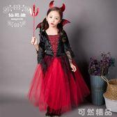 萬聖節cosplay吸血鬼角色扮演兒童女巫表演化妝舞會女童演出服裝 可然精品