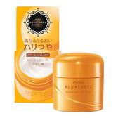 日本 SHISEIDO 資生堂 AQUALABEL 水之印 胺基酸彈潤乳霜 50g◆86小舖 ◆
