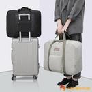 帆布手提包旅行包女大容量手提行李包折疊短途男【小獅子】