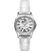 Hamilton 漢米爾頓 JAZZMASTER爵士淑女機械腕錶-銀x白/34mm H32365313