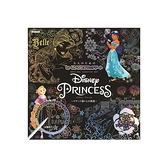 日本學研炫彩刮畫系列(2)迪士尼公主經典收藏刮畫本