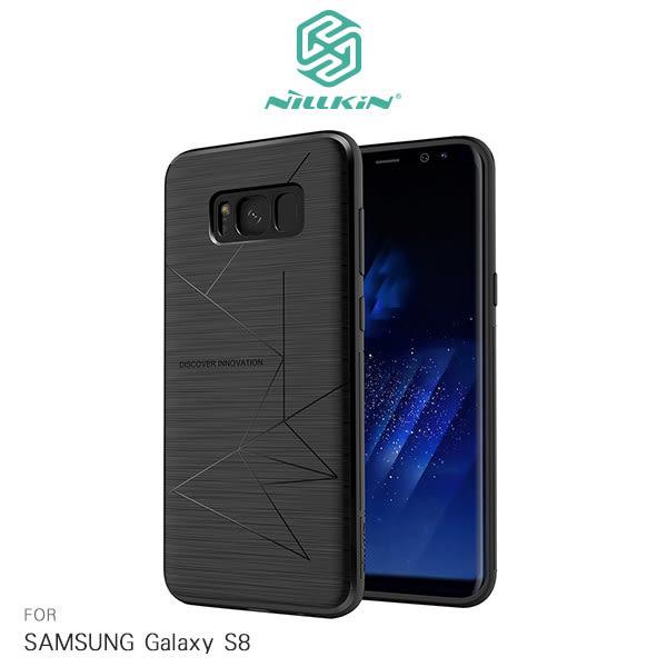 【愛瘋潮】NILLKIN SAMSUNG Galaxy S8 魔力套 防指紋 磁吸 保護殼 保護套 無線充電 保護套 手機套
