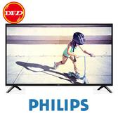 免費宅配 飛利浦 PHILIPS 32PHH4002 32吋 HD LED液晶顯示器 電視 IPS面板 公貨 三年保固 送萬用壁架