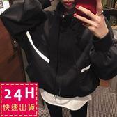 梨卡★現貨 - 初秋韓國新款復古拼色抽繩線條感立領蝙蝠袖寬鬆外套/2色B973