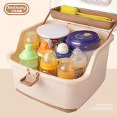 貝氏奶瓶收納架嬰兒手提儲物箱塑料寶寶奶粉盒兒童防塵干燥清潔架WY【週年慶免運八五折】