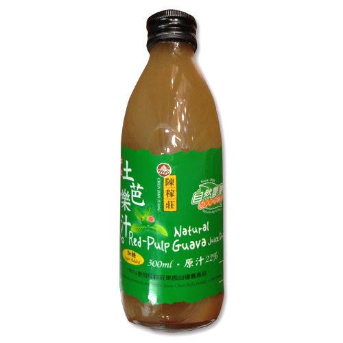 紅心土芭樂汁(加糖)即飲式