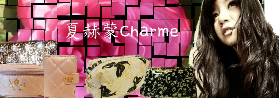 charme-imagebillboard-334fxf4x0938x0330-m.jpg