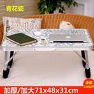 宿舍筆記可折疊本桌FA00969『時尚玩家』