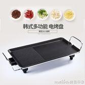 韓式多功能電燒烤爐韓國烤肉鍋家用無煙烤盤烤肉機商用不粘室內igo 美芭