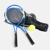 兒童網球拍 初學者專用練習網拍 鐵合金精品網拍 兩拍一球帶拍套 HH366【極致男人】
