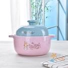泡麵碗創意泡面碗帶蓋雙耳陶瓷碗可愛方便面...