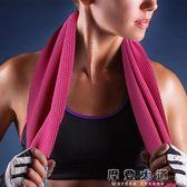 黑市精選|REMAX運動毛巾健身浴巾面跑步男女擦汗吸護腕戶外冷感「摩登大道」