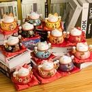 招財貓擺件小號創意家居辦公室辦公桌陶瓷裝飾迷你擺件生日禮物 夏洛特