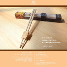 台灣檜木自在組|檜木筷子|檜木筷架|木製餐具|環保筷|筷架組|hinoki|台灣檜木|檜木居家生活