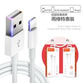 (保固一年)登圖兩條iPhone12 11 X 8 充電線USB-C閃充線 認證版傳輸線 for iPhone iPad 快充線