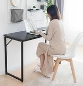 創意簡易桌子簡約現代辦公桌寫字桌白色筆記本電腦桌會議長防形桌 FF2980【男人與流行】