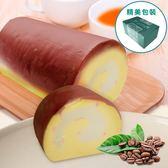 金德恩【台灣製造】捲心蛋糕造型 手工皂 (咖啡)