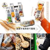 《2wenty6ix》韓國 QUAKER 桂格 健康手搖燕麥穀物代餐瓶 (10瓶組)
