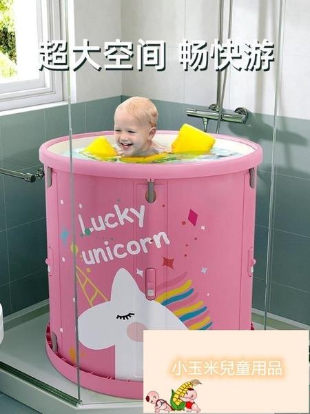 寶寶室內免充氣兒童加厚洗澡浴缸嬰兒游泳桶家用折疊游泳池