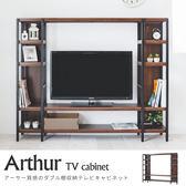 電視系統櫃 電視櫃 收納櫃 置物櫃【X0041】 亞瑟雙排層架收納電視櫃 MIT台灣製 完美主義