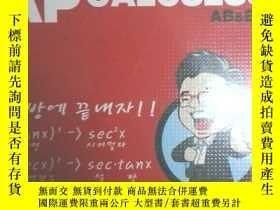 二手書博民逛書店ALBERT罕見SHIM S MATH SERIES AP CALCULUS 韓文原版教材《AP微積分》 LJ