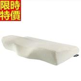 記憶枕 頸部枕頭 防璊抗菌-全方位保健釋壓天鵝絨67b38【時尚巴黎】