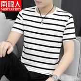 莫代爾冰絲純棉夏季男士條紋短袖t恤衫男裝潮流半袖衣服體恤潮牌T 格蘭小舖