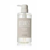 BOTANIST 植物性洗髮精(受損護理型) 490ml