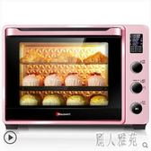 220V電烤箱家用烘焙蛋糕多功能全自動迷你小型烤箱大容量CC2757『麗人雅苑』