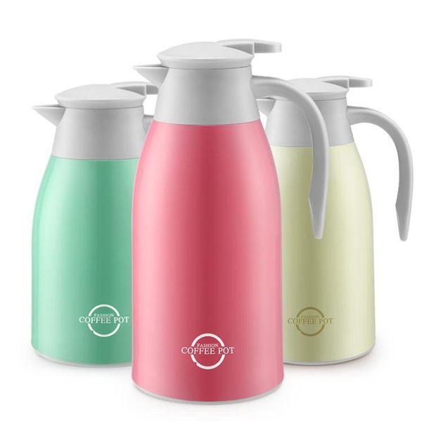 保溫壺家用真空玻璃內膽熱水瓶 大容量暖瓶歐式保溫開水瓶保溫水壺【端午節好康89折】